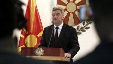 Президент Македонии Георге Иванов. Архивное фото