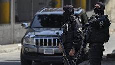 Сотрудники полиции в Каракасе, Венесуэла. Архивное фото