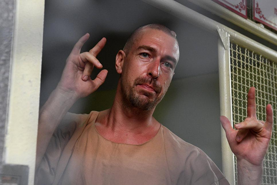Алекс Лесли в Тайской тюрьме