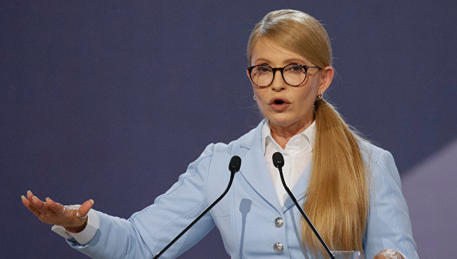 Юлия Тимошенко во время форума Новый курс Украины в Киеве. 15 июня 2018