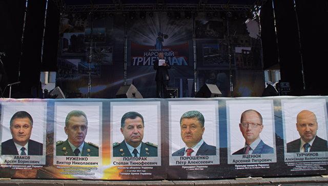 Оглашение приговора Украинского народного трибунала украинским властям. 22 июня 2018