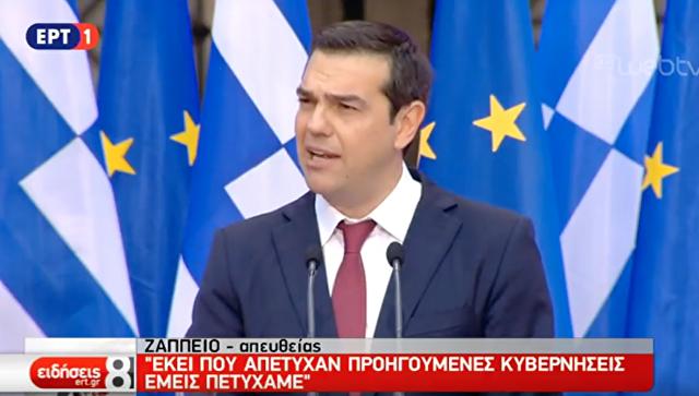 Стоп-кадр видео выступления премьер-министра Греции Алексиса Ципраса