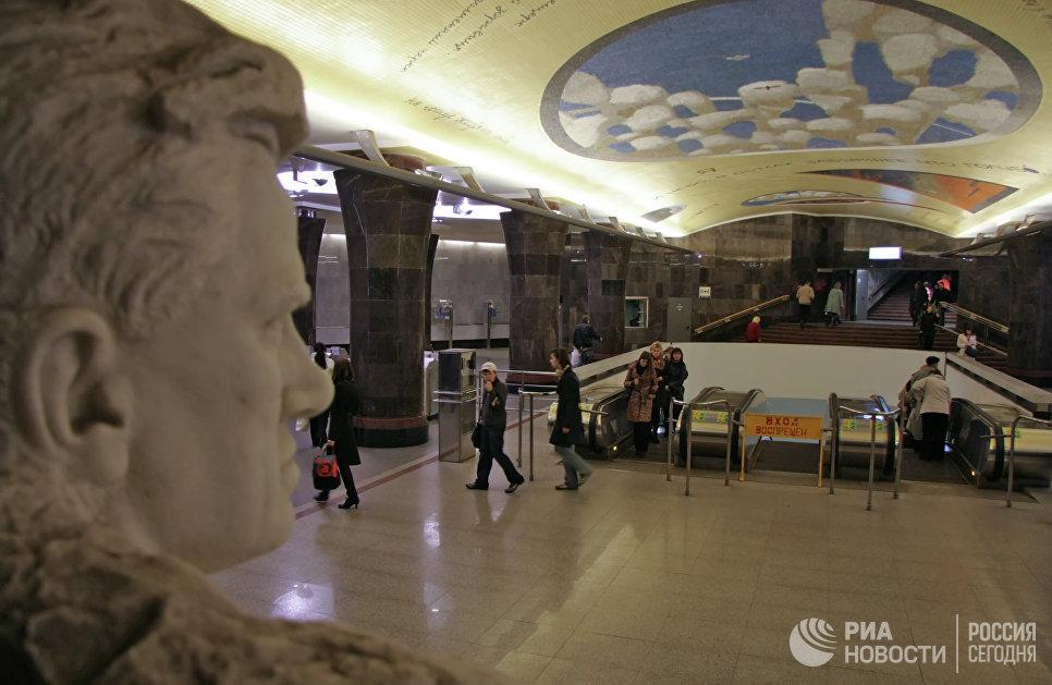 Станция «Маяковская» Замоскворецкой линии Московского метрополитена.