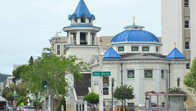 Свято-Троицкий собор в Сан-Франциско