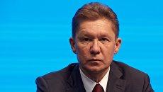Председатель правления ПАО Газпром Алексей Миллер на собрании акционеров ПАО Газпром в Санкт-Петербурге. 29 июня 2018