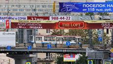 Рекламные растяжки над проезжей частью на Садовом кольце в Москве. Архивное фото