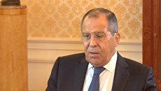 Сергей Лавров: Если ситуация не изменится, дни ОЗХО будут сочтены