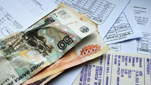 Денежные купюры и квитанции за оплату коммунальных услуг