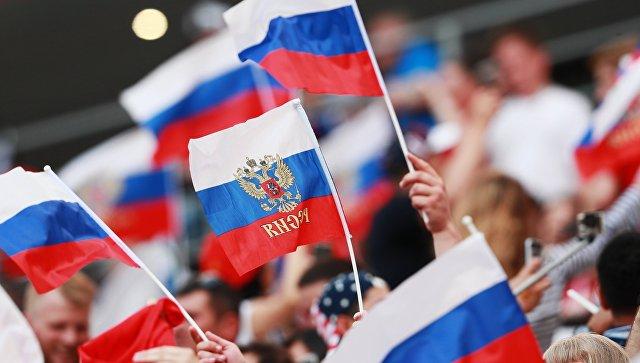 Кредиты россии в мире кредит безработным без кредитной истории