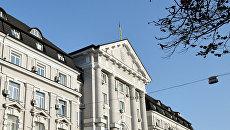 Флаг Украины на здании Службы безопасности Украины (СБУ). Архивное фото