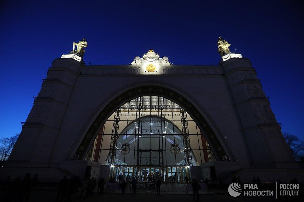 Здание павильона «Космос» на ВДНХ в Москве