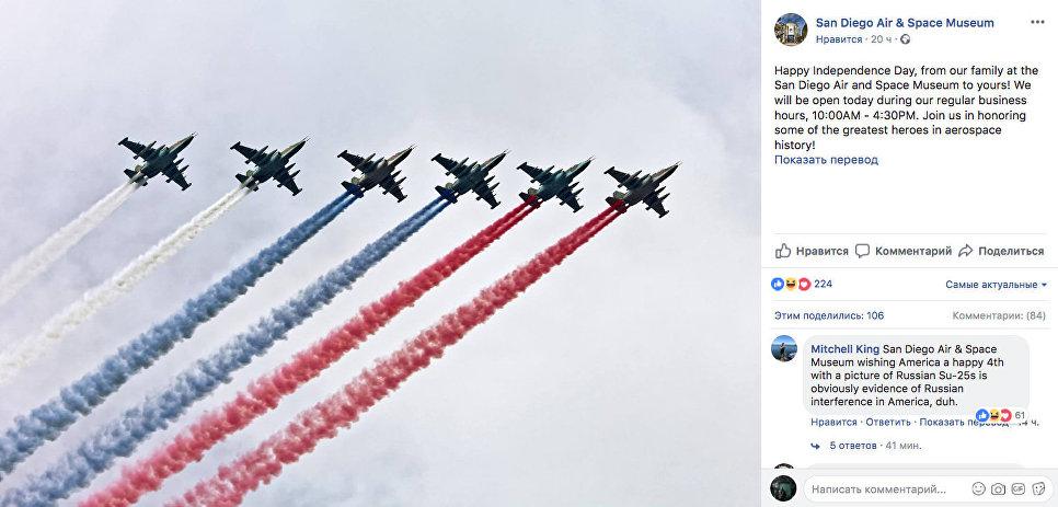 https://cdn2.img.ria.ru/images/152402/21/1524022161.jpg
