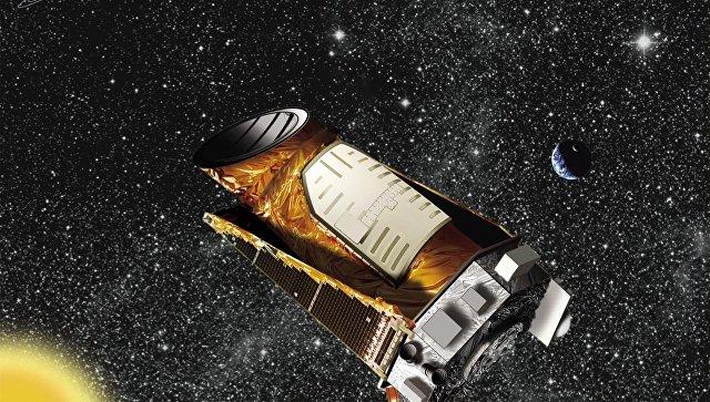 Телескоп Кеплер. Архивное фото