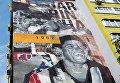 Граффити с изображением игрока сборной Бразилии Эдсона Арантиса ду Насименту (Пеле), посвященное чемпионату мира по футболу ФИФА-2018 в Самаре