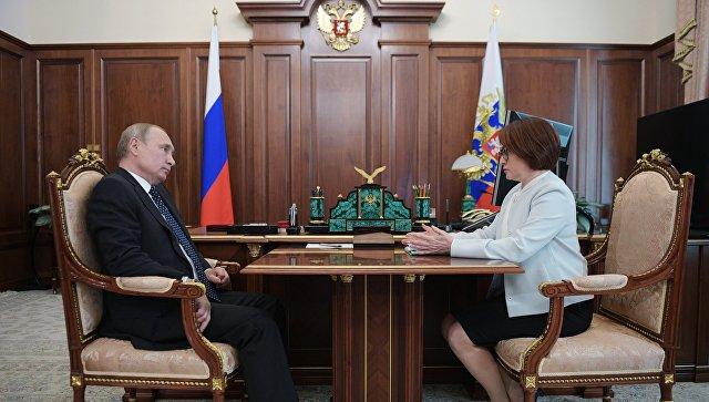 Президент РФ Владимир Путин и председатель Центрального банка РФ Эльвира Набиуллина во время встречи. 17 июля 2018