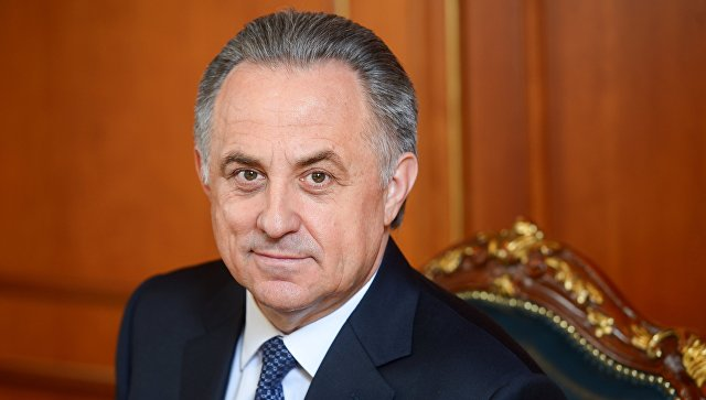 Заместитель председателя правительства РФ Виталий Мутко
