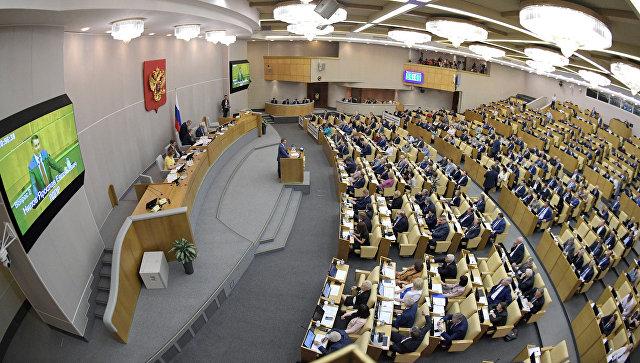 Пленарное заседание Госдумы РФ. 19 июля 2018