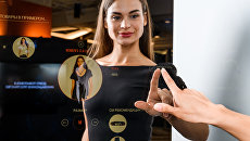 Mastercard представил новый сервис