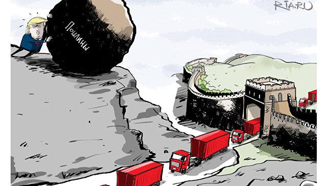 трамп против китая