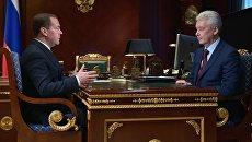 Председатель правительства РФ Дмитрий Медведев и мэр Москвы Сергей Собянин во время встречи. 23 июля 2018