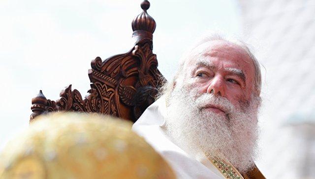 Патриарх Александрийский и всея Африки Феодор II. Архивное фото