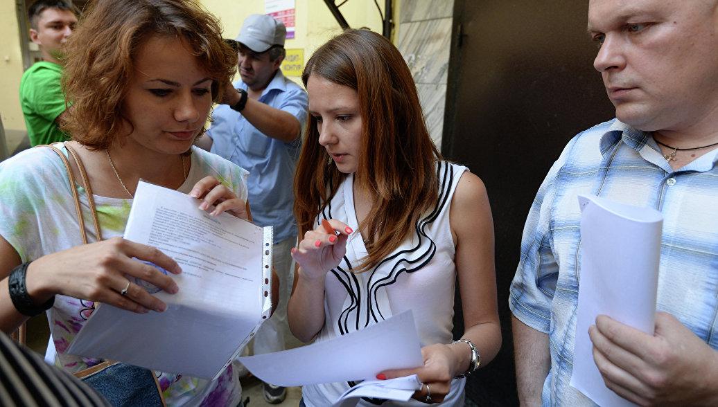 Туристы  пишут заявления после прекращения работы турфирмы