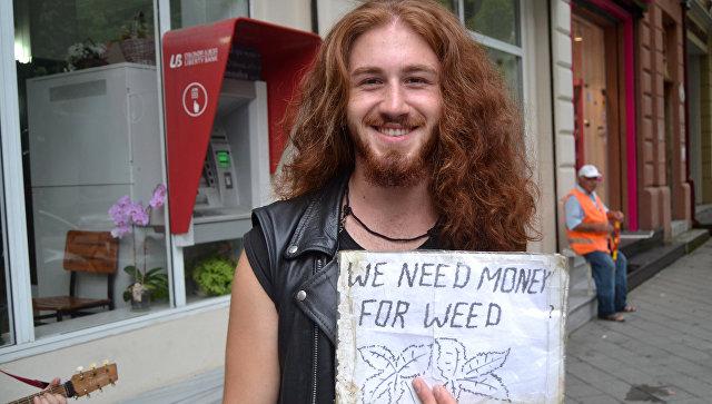 Грузия после легализации курения марихуаны. Архивное фото