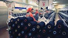 Работа текстильной фабрики в Узбекистане