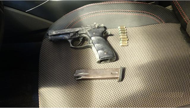 Попытка ввезти в Крым пистолет и патроны