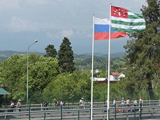 Граница России и Абхазии. Архивное фото