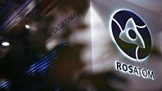 Логотип государственной корпорации по атомной энергии Росатом. Архивное фото