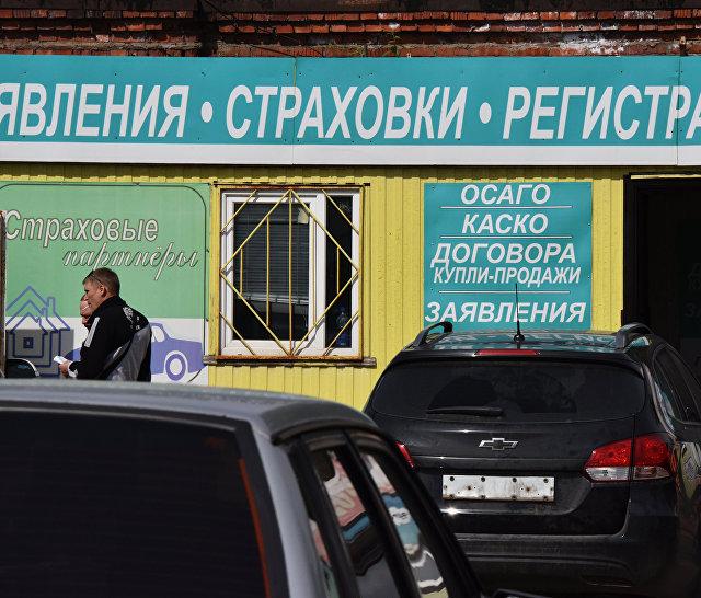 Google Новости - Министерство финансов Российской Федерации ...