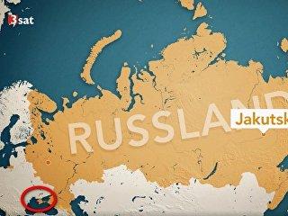 Стоп-кадр из документального фильма Сплошь Сибирь