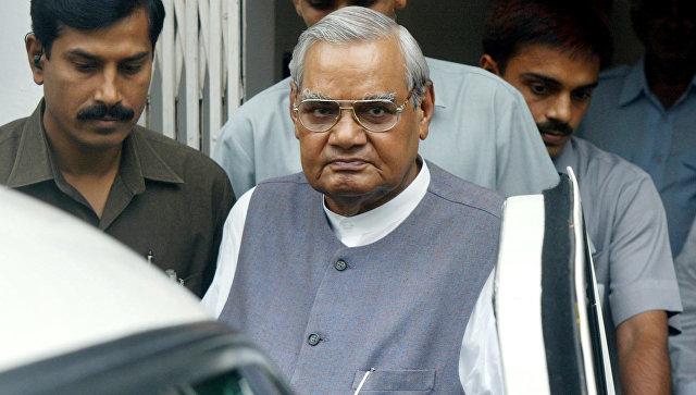 Умер бывший премьер Индии Атал Бихари Ваджпаи