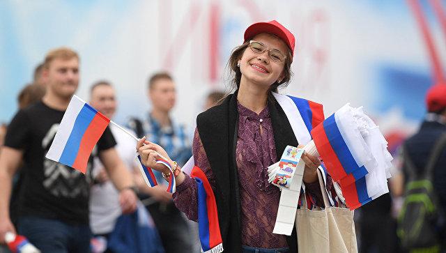 Празднование Дня государственного флага Российской Федерации. Архивное фото