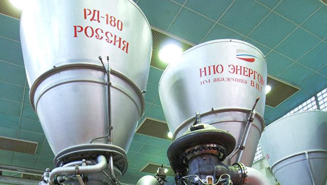 Российскую ракету могут оснастить используемым в США двигателем