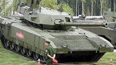 Танк Т-14 Армата на форуме Армия-2018