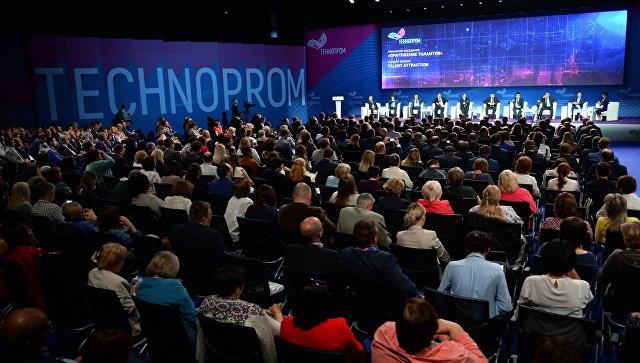 Участники пленарного заседания VI Международного форума технологического развития Технопром-2018. 27 августа 2018