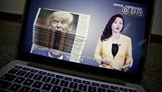 Онлайн-видео Спасибо, господин Трамп, за ваши санкции. Архивное фото