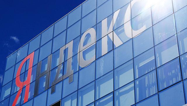 """Газпром-медиа заключил мировое соглашение с """"Яндексом"""""""