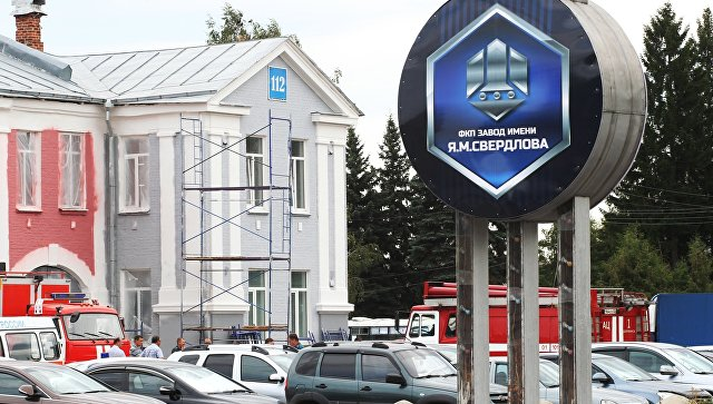 На территории Завода имени Я. М. Свердлова. 31 августа 2018