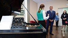 В Ясной Поляне открылся Центр поддержки одаренных детей