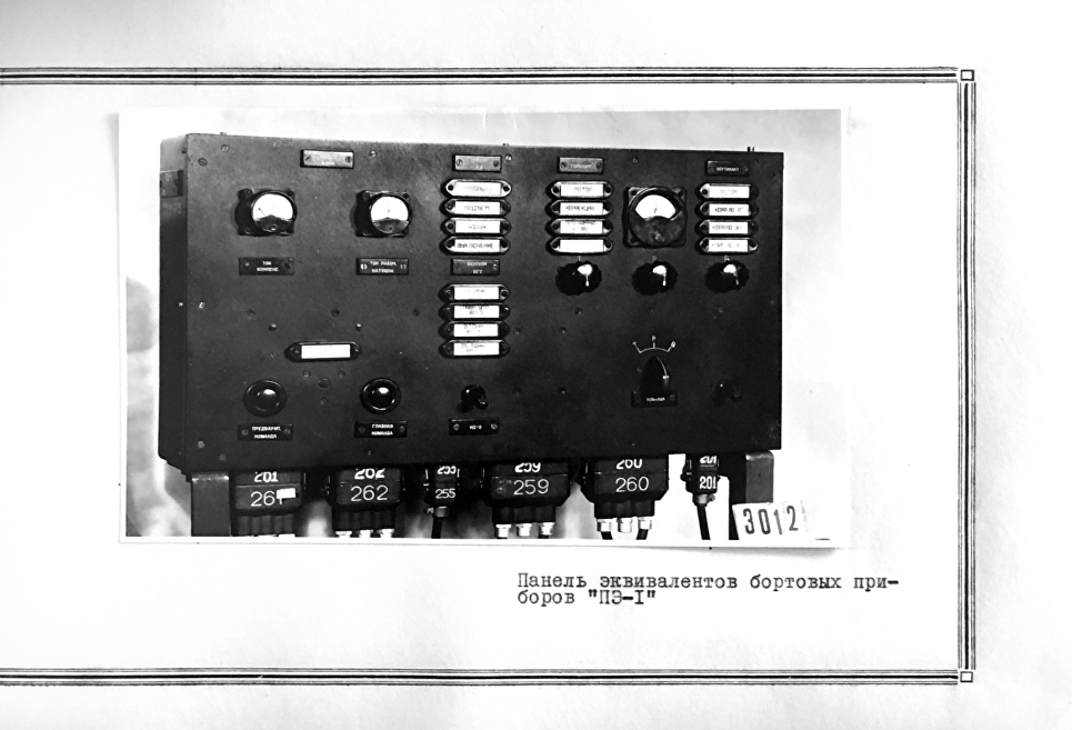 Процесс создания первой советской ракеты был запечатлен на фото