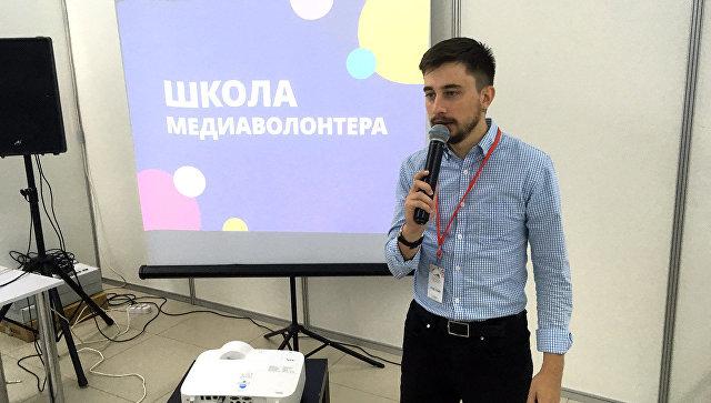 В Челябинске прошел мастер-класс школы медиаволонтера