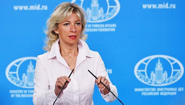 Официальный представитель министерства иностранных дел России Мария Захарова во время брифинга в Москве. 7 сентября 2018. Архивное фото
