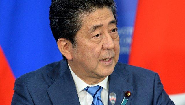 Абэ: Япония хочет заключить мирный договор сРоссией, решив территориальный вопрос
