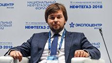 Заместитель министра энергетики РФ Павел Сорокин на первой пленарной сессии Национального нефтегазового форума. Архивное фото