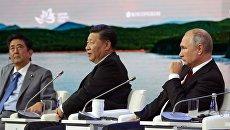 Президент РФ Владимир Путин на пленарном заседании Дальний Восток: расширяя границы возможностей IV Восточного экономического форума