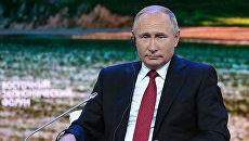 Президент РФ Владимир Путин принимает участие в пленарном заседании Дальний Восток: расширяя границы возможностей IV Восточного экономического форума