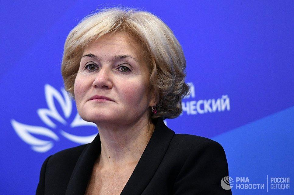 Заместитель председателя правительства РФ Ольга Голодец на IV Восточном экономическом форуме